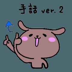 MIYOのどうぶつ(手話ver.2)