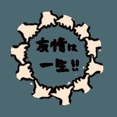ロッカーズ奇面組.com(友情は一生編)