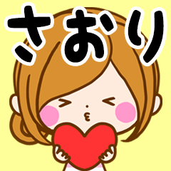 Sticker for exclusive use of Saori