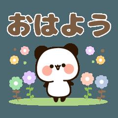 [LINEスタンプ] 使いやすいメッセージパンダ『デカ文字』 (1)