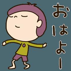 うつむきボーイ2(挨拶編)