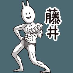 【藤井】動く筋肉うさぎ