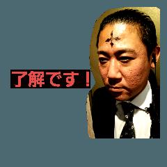 辻さんスタンプ 日本オールバック協会会長