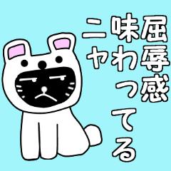 [LINEスタンプ] 【猫言葉】クロのつぶやきだニャの画像(メイン)