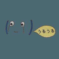 顔文字アレンジスタンプ(日本語版)4