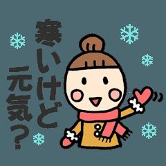 ママの一言スタンプ 第8弾 秋・冬