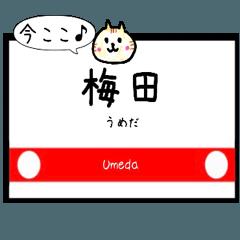 【ネコver.】大阪地下鉄 御堂筋線 四ツ橋線