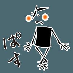 墨絵のたけマン第二弾お断りアニメスタンプ