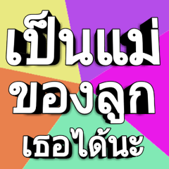 Text Colorful 2