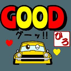 車好きの【ひろ】さん専用スタンプ
