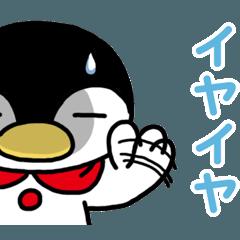 ほっこりペンギン 13