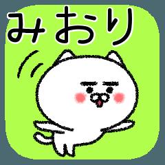 みおりちゃんねこ