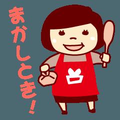 """""""日本一の弁当屋""""のおかん"""