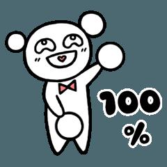 ベア田 100%