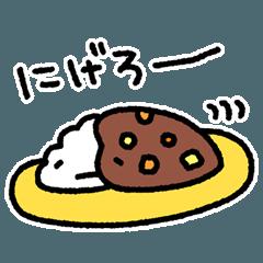 [LINEスタンプ] ゆる~い食べ物たち