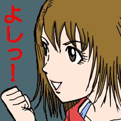 [LINEスタンプ] 元気に応援してくれる女の子 (1)