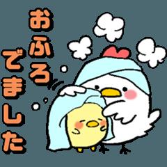 [LINEスタンプ] にわとりさんとひよこちゃん(子育て編)