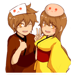 [LINEスタンプ] Kousei, Kouka, and Happiness