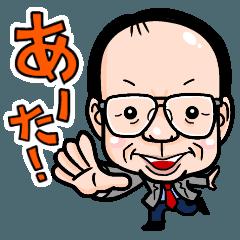 ちいさい博士 松田從三