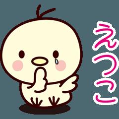 動く-とりさんスタンプ【えつこ】