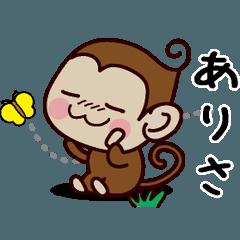 おさるすたんぷ【ありさ】