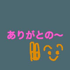 福井弁vo4