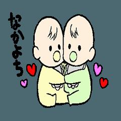 双子の赤ちゃん(ツインベイビー)