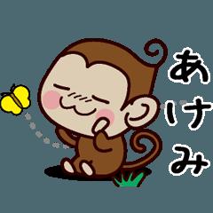 おさるすたんぷ【あけみ】