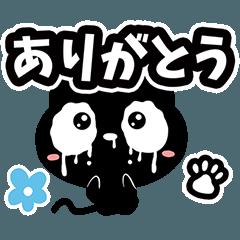 クロネコと花【いろいろな気持ち編】