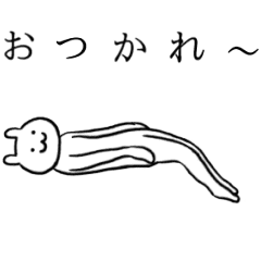 ぬるっと動く★関西弁の白ウサギ5