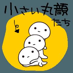 [LINEスタンプ] 動く!毎日使える小さい丸顔 ゆる敬語
