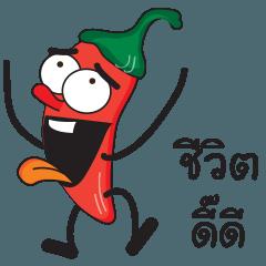 Spicy chili Zaa