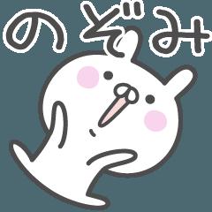 ☆★のぞみ★☆ベーシックパック