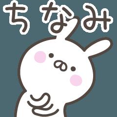☆★ちなみ★☆ベーシックパック