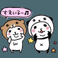 パンダinぱんだ (うご6 ~癒し~)