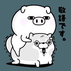 ぶた100% 敬語編
