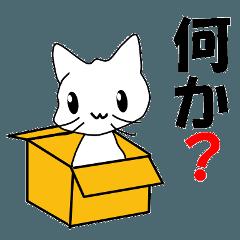 白いネコのスタンプ(mube作成)