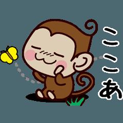 おさるすたんぷ【ここあ】