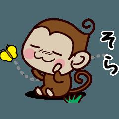 おさるすたんぷ【そら】