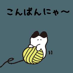 [LINEスタンプ] 毎日使える 小さい白黒猫
