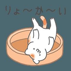 [LINEスタンプ] 猫かわいい - ねこがゆるく動くよ