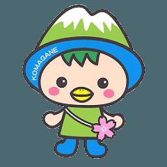 駒ヶ根市PRキャラクターこまかっぱ ver2