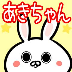 【あきちゃん】専用40個入♪名前スタンプ♪