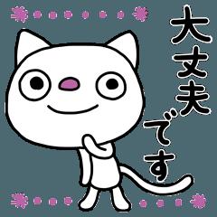 ふんわかネコ(基本セット)