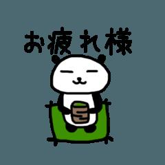 ニヒルなパンダ(日常)