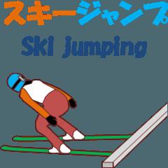 [LINEスタンプ] スキージャンプ MV (1)