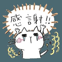 [LINEスタンプ] しろねこぼや太【落書き風】2