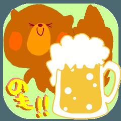 [LINEスタンプ] ひたすらビールへといざなう動くスタンプ