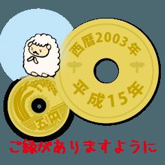 五円2003年(平成15年)