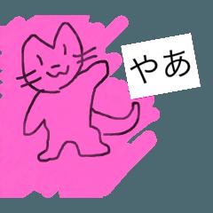 ネコのミィちゃん